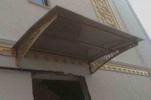 Osmanlı Sundurma Serisi Uygulama Görseli